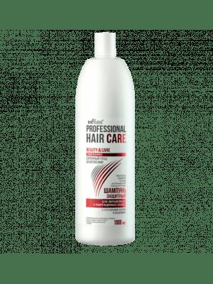 Professional Hair Care ШАМПУНЬ защитный для окрашенных и поврежденных волос с протеинами шелка и кашемира 1000мл