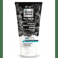 BLACK clean for MEN - ЖИДКОЕ МЫЛО-СКРАБ с активным углем для лица