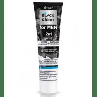 BLACK clean for MEN - 2 в 1 КРЕМ ПОСЛЕ БРИТЬЯ + УВЛАЖНЯЮЩИЙ БАЛЬЗАМ с комплексом детокс-защиты