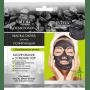 КОСМЕТОЛОГиЯ САШЕ с еврослотом - МАСКА-СКРАБ для лица ПОЛИРУЮЩАЯ с бамбуковым углем