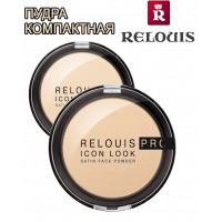 Пудра компактная - Relouis pro icon look satin face powder