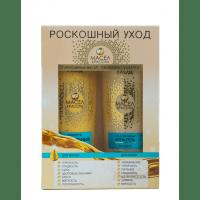 Роскошный уход - Подарочный набор Роскошный уход 7 масел красоты