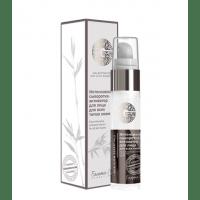 GALACTOMYCES SKIN GLOW ESSENTIALS - Интенсивная сыворотка-активатор для лица для всех типов кожи