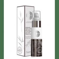 GALACTOMYCES SKIN GLOW ESSENTIALS - Дневной крем-сияние для лица с UV-защитой для всех типов кожи