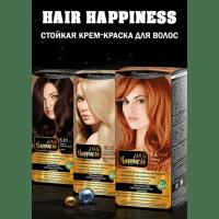 Стойкая крем-краска для волос - HAIR Happiness