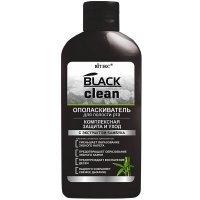 Зубные пасты BLACK CLEAN - ОПОЛАСКИВАТЕЛЬ для полости рта «Комплексная защита и уход»