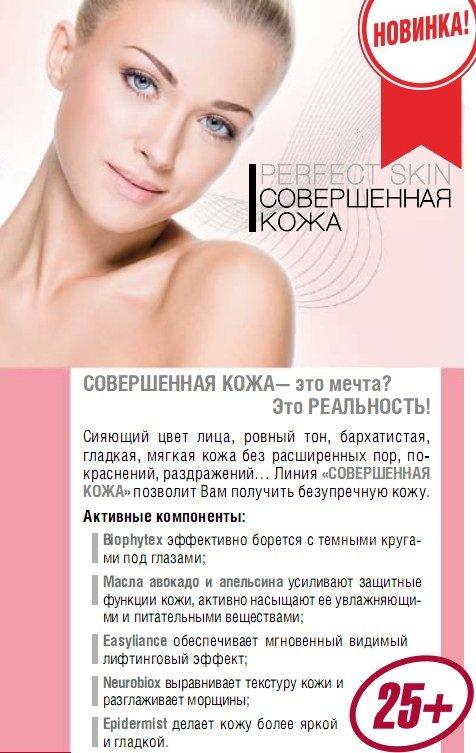 Как сделать кожу гладкой и ровной в домашних условиях